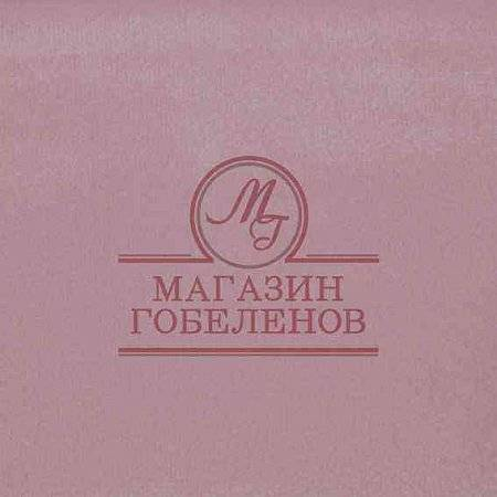 Микровелюр Розовый Soft touch col.34